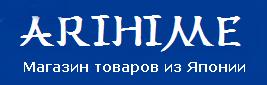 ArihimeShop Магазин Японских Витаминов